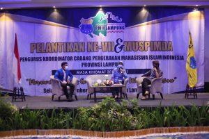 Pelantikan Dan Muspimda PMII Lampung 2019-2021, Gubernur Ajak Kader Bersinergi Membangun Lampung